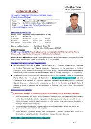 Resume Example Singapore Good Resume Template Singapore Krida 11