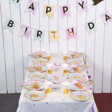 Online Get Cheap Birthday Party <b>Set Unicorn</b> -Aliexpress.com ...