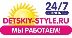 Детские <b>велосипеды Royal Baby</b> Bike купить в Москве в интернет ...