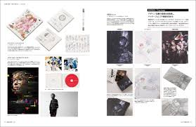 楽天ブックス デザインノート No82 最新デザインの表現と思考の