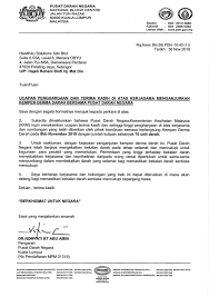 Appreciation Letter From The National Blood Centre Of