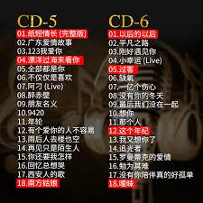 Cd Song List Car Song 2018 New Song List Car Popular Music Disc Lossless Sound