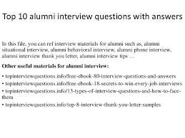 Top 10 alumni interview questions with answers