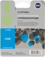 <b>CACTUS CS</b>-<b>EPT0802</b> – купить <b>картридж</b>, сравнение цен ...
