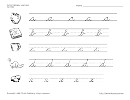 Lower Case Letter Practice Sheet 11 Name Writing Practice Sheets Profesional Resume