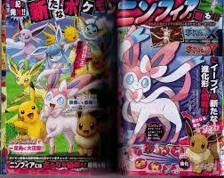 Pokemon X/Y scans show new Eevee evolution - Nintendo Everything
