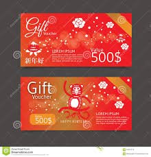 Small Picture Chinese New Year Gift Voucher Template Vector Illustration Stock