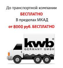 <b>Полотно пильное</b> для S1118BF <b>KWB</b> 5795-00 ― <b>KWB</b>