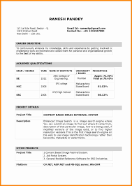 B E Resume Format Free Download Business Case Templates Free List