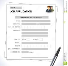 mini st cv resume template job application form stock vector mini st cv resume template job application form