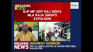 Una Atrocity Bjp Mla Raja Singh Courts Controversy Video Dailymotion