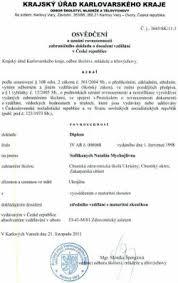 Образцы чешских документов Работа за границей работа в Чехии  Образец нострификационного решения с выдачей свидетельства соответствующего образца о признании диплома медицинского ассистента