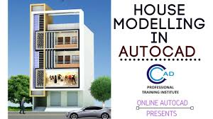 Design Of G 3 Rcc Building G 3 Commercial Cum Residential 3d House Modelling In Autocad