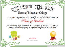 certificates of completion for kids awards to congratulate motivate and encourage students and kids