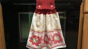 Crochet Towel Topper Pattern Impressive How To Crochet A Towel Topper YouTube