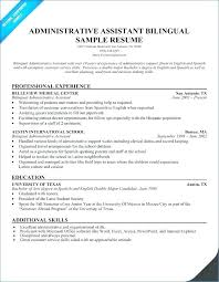 Resume Sample For Executive Assistant Best of Hr Administrative Assistant Resume Sample Best Of Repairing Texts