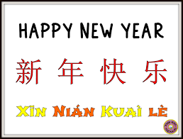 Chinese new year, different from the western observance on january first, is an important festival based on the chinese lunar calendar. Write Happy New Year In Chinese Quickly And Easily The Esl Nexus