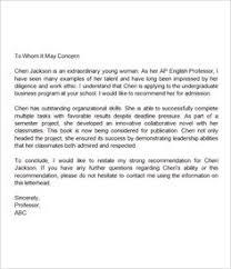 Rec Letter 14 Best Reference Letter For Coworker Images Letter Example
