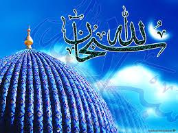 Free download islamic wallpaper web ...