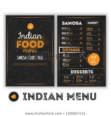 Indian Food Menu Template Grunge Doodles Stock Vector Royalty Free