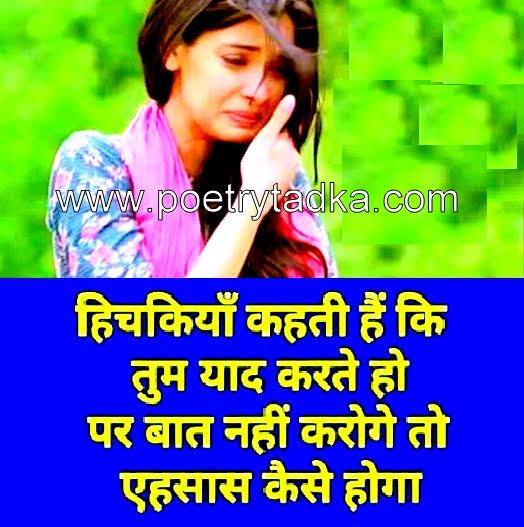 koi aap sa nahi shayari