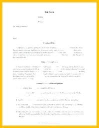 Job Proposal Form Job Bid Proposal Template