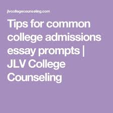 articles review for different seperate papers for th th essay cornell university admission essay prompt apptiled com unique app finder engine latest reviews market news thesis