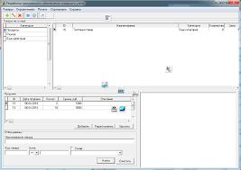 Автоматизированная информационная система складского учета в delphi  Главное окно программы обеспечения складского учета