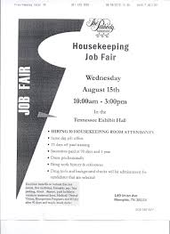 The Peabody Housekeeping Job Fair Wednesday August 15th 10am