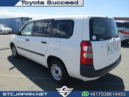 See all used isuzu trucks for sale. Pin On Stc Japan