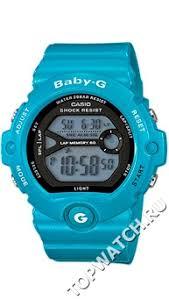 <b>Casio BG</b>-<b>6903</b>-<b>2E</b> | BG-6903-2ER