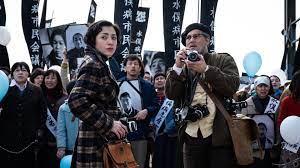 فيلم Minamata 2020 مترجم – موقع ايجي بست مشاهدة افلام و مسلسلات مترجمة –  NEW EgyBest