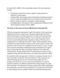 future technology essay jembatan timbang co future technology essay