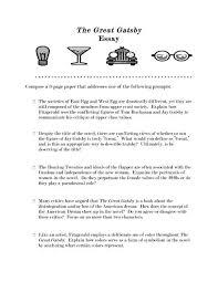 gatsby essay prompts