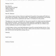 Simple Application Letter Sample For Any Position Best Application ...