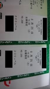 bd先行200レベル animelo summer live2018