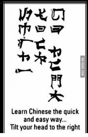 learn chinese the easy way