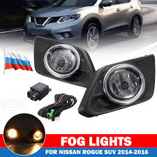 2016 Nissan Rogue Fog Light Cover Us 24 05 6 Off For Nissan Rogue Suv 14 16 W Bulbs Switch Bezel Kit 1pair Chrome Clear Lens Car Fog Light Lamp In Car Light Assembly From Automobiles