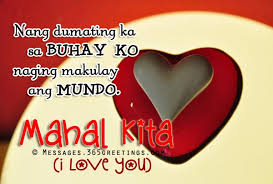 Good Morning Tagalog Love Quotes Best of Tagalog Love Archives 24greetings