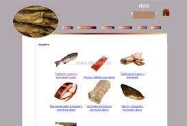php dipcurs Страница товаров web сайта дипломной работы