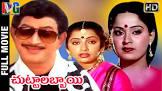 Krishna Ghattamaneni Sreevaru Maavaru Movie