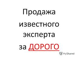 Банк России предупредил, что может не справиться с инфляцией - Цензор.НЕТ 6015