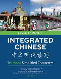 chinese english textbook developing elementary comprehensive course 1 with cd for foreigners learning chinese