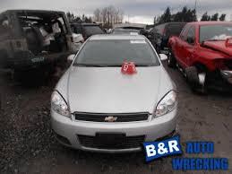 chevrolet impala 2011 fuse box 26640055 <em>chevrolet< em> <em>impala< em>