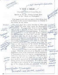 018 Essay Example 008042324 1 Thatsnotus