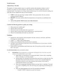 iliad analysis essay f