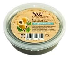 Купить <b>маски</b> для лица OrganicZone по выгодной цене в ...