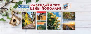 Издательство «<b>Контэнт</b>» - Москва - Publisher, <b>Book</b> | Facebook