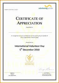 Volunteer Certificate Of Appreciation Templates Volunteers Certificate Of Appreciation Free Volunteer Certificates