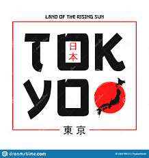 T Shirt Design Tokyo Tokyo Typography Graphics For T Shirt With Japan Map